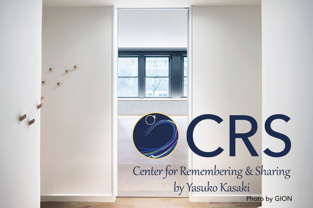 CRS (Center for Remembering and Sharing)